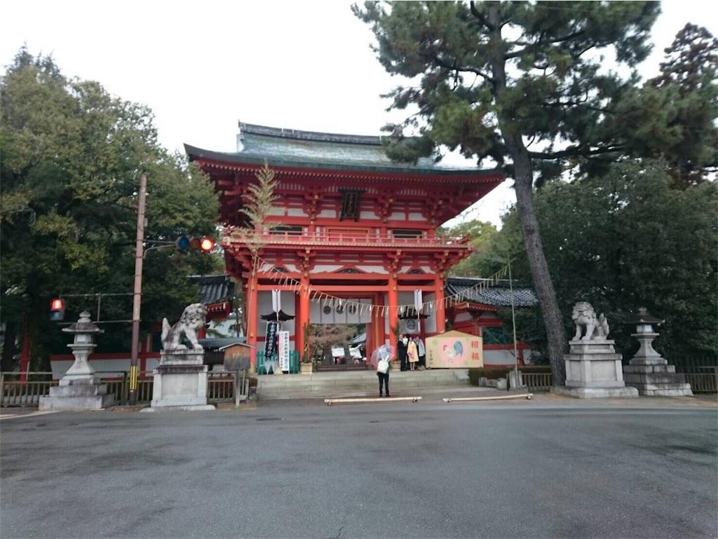 f:id:kuroibozu:20170108145821j:image