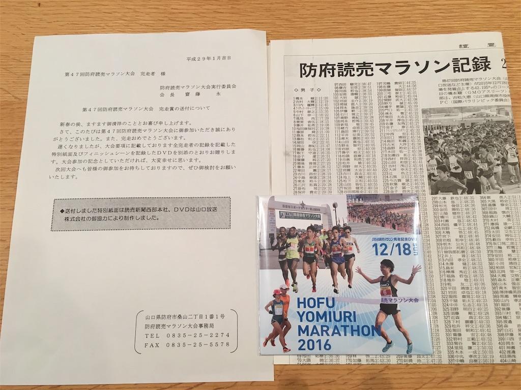 f:id:kuroibozu:20170202095852j:image