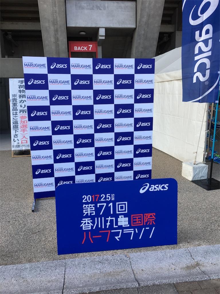 f:id:kuroibozu:20170206075705j:image