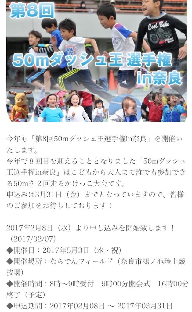 f:id:kuroibozu:20170211134344j:image
