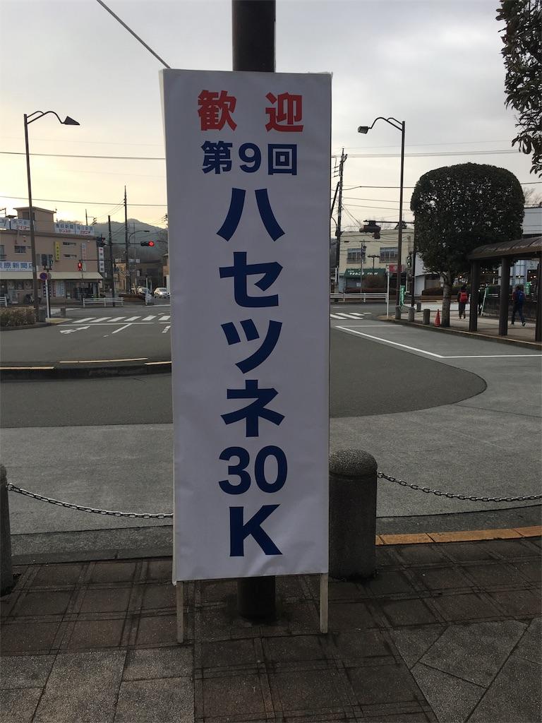 f:id:kuroibozu:20170403074323j:image