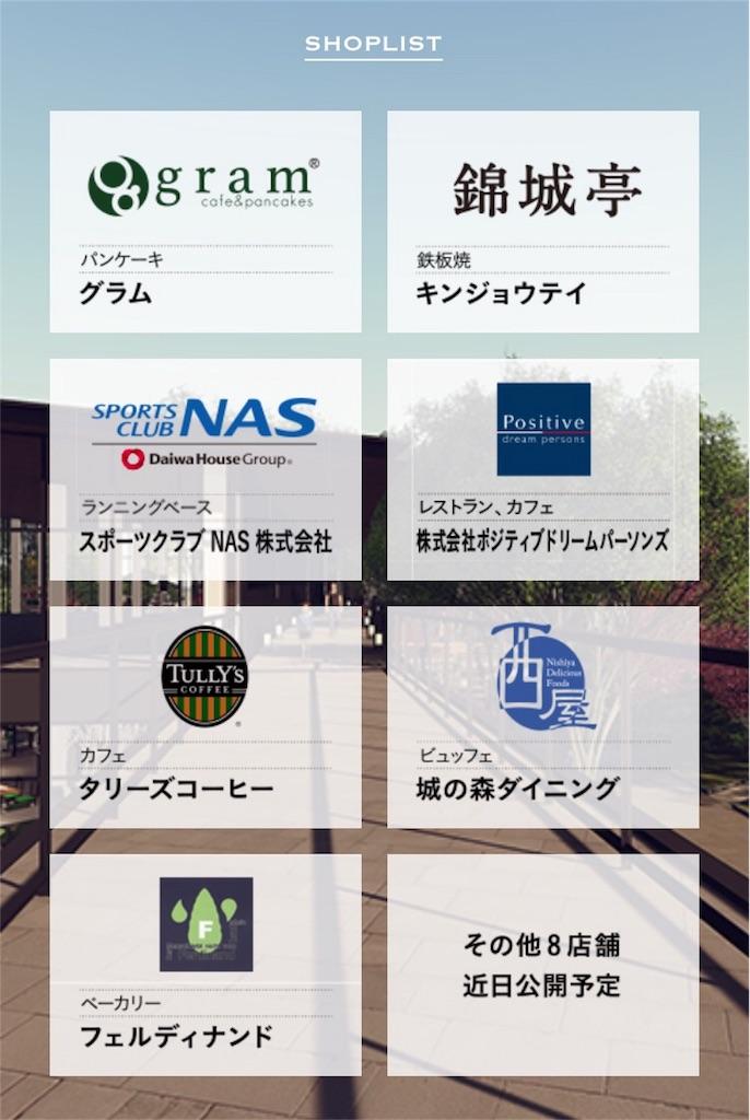 f:id:kuroibozu:20170425100924j:image