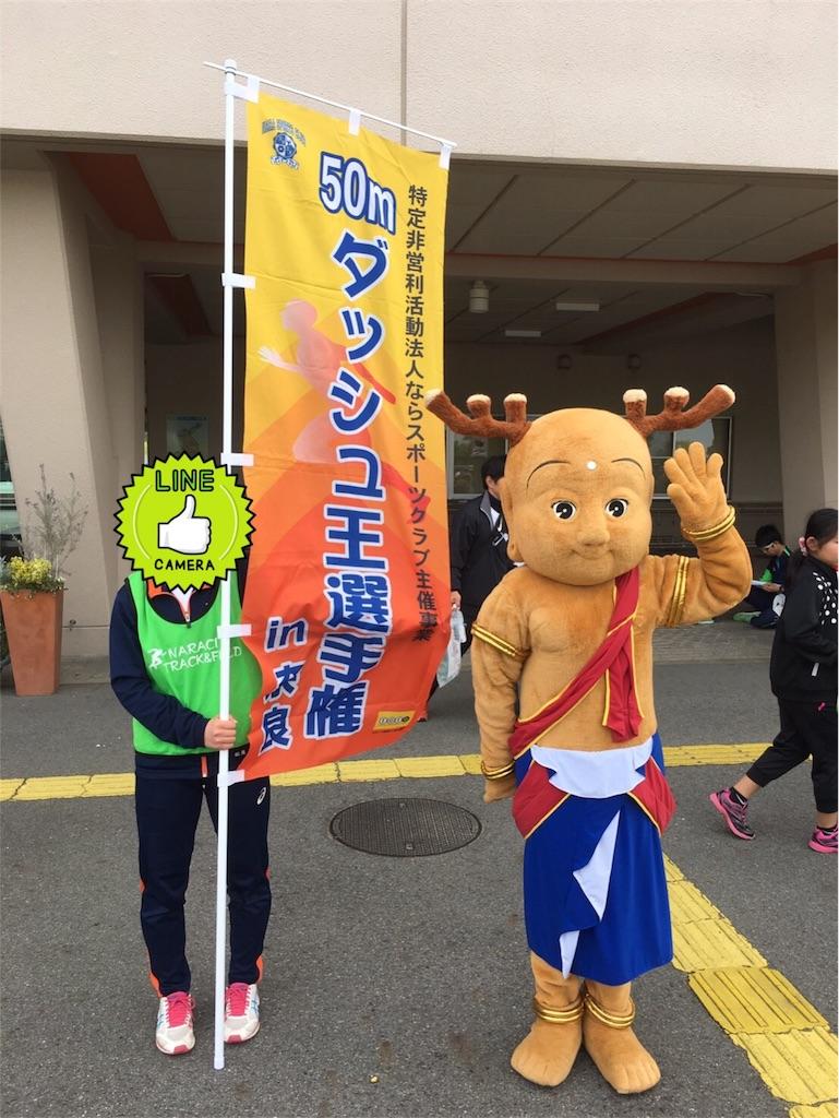 f:id:kuroibozu:20170503144046j:image