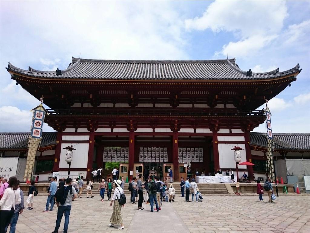 f:id:kuroibozu:20170504105733j:image