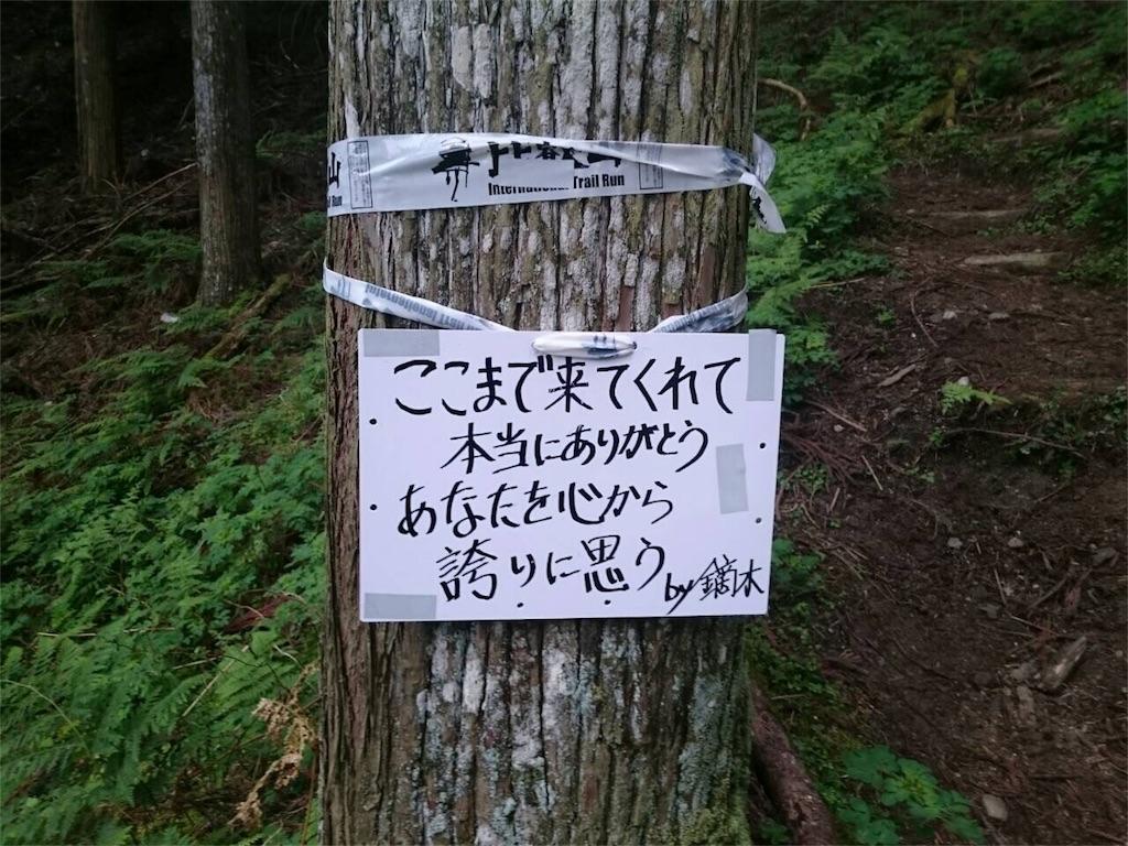 f:id:kuroibozu:20170511084104j:image