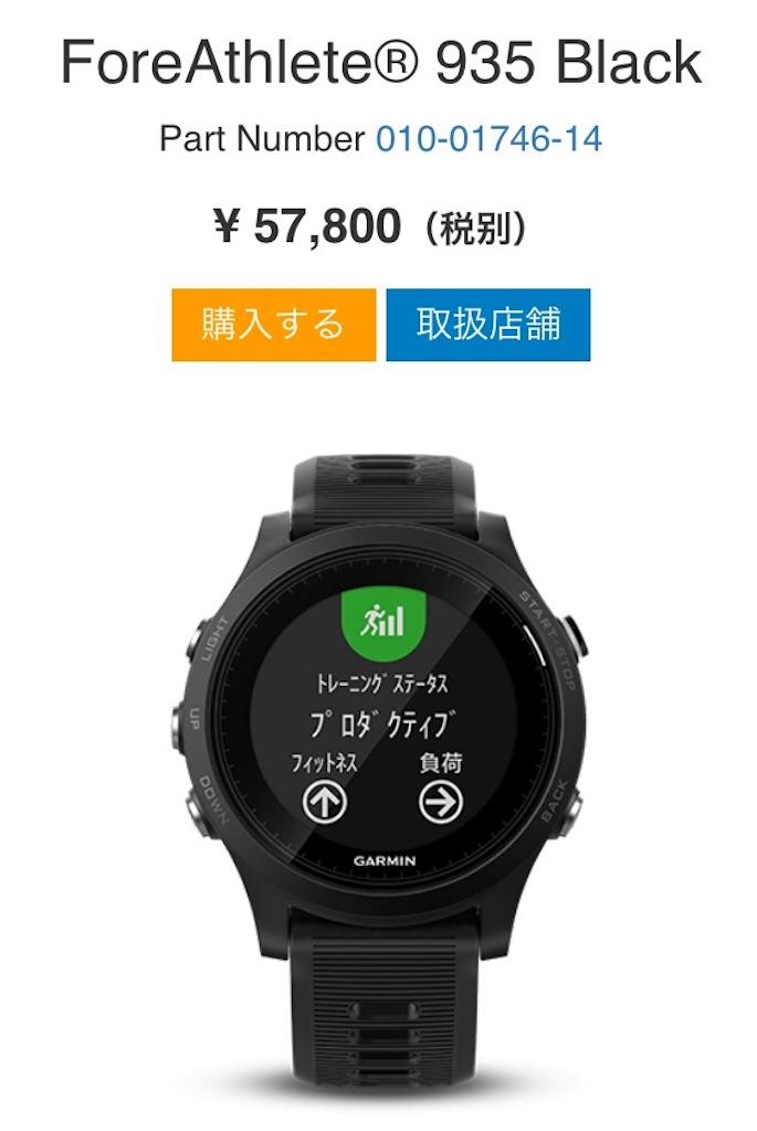 f:id:kuroibozu:20170530180014j:image