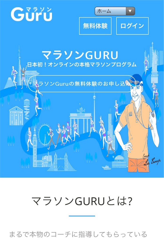 f:id:kuroibozu:20170621205508j:image