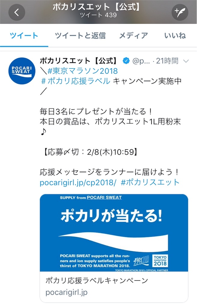 f:id:kuroibozu:20180208083229j:image