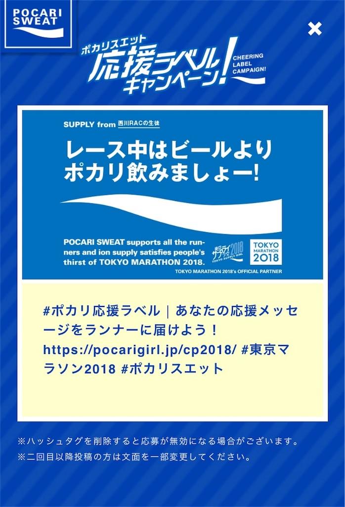 f:id:kuroibozu:20180208084115j:image