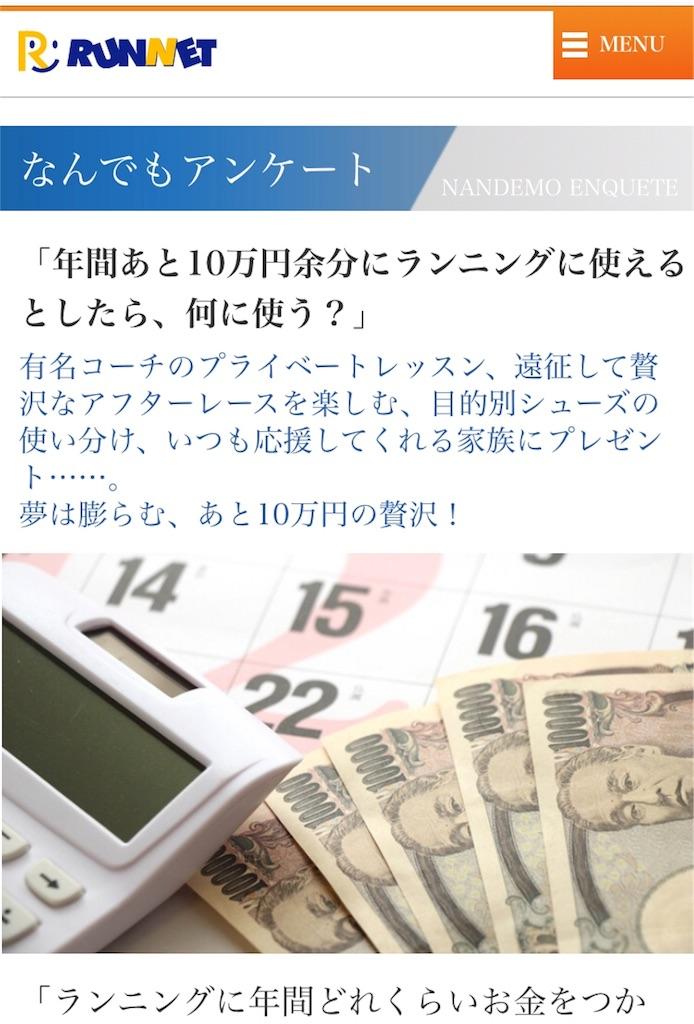 f:id:kuroibozu:20180227195318j:image