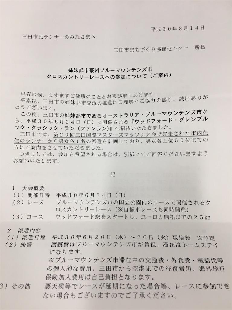 f:id:kuroibozu:20180320084144j:image