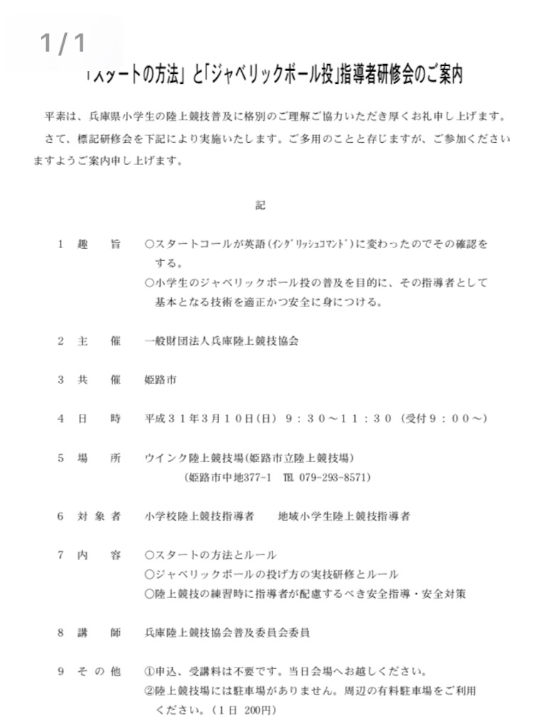 f:id:kuroibozu:20190307194024j:image