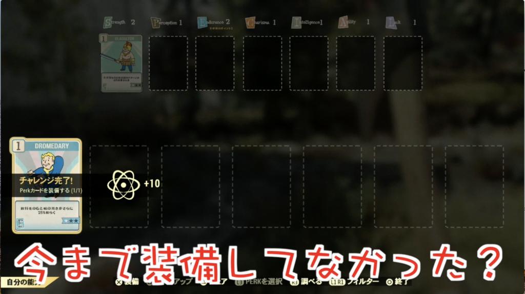 f:id:kuroichi-201:20181118192332p:plain