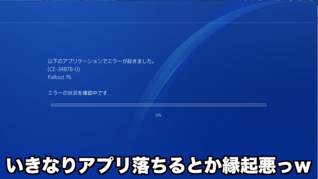 f:id:kuroichi-201:20181121082244p:plain