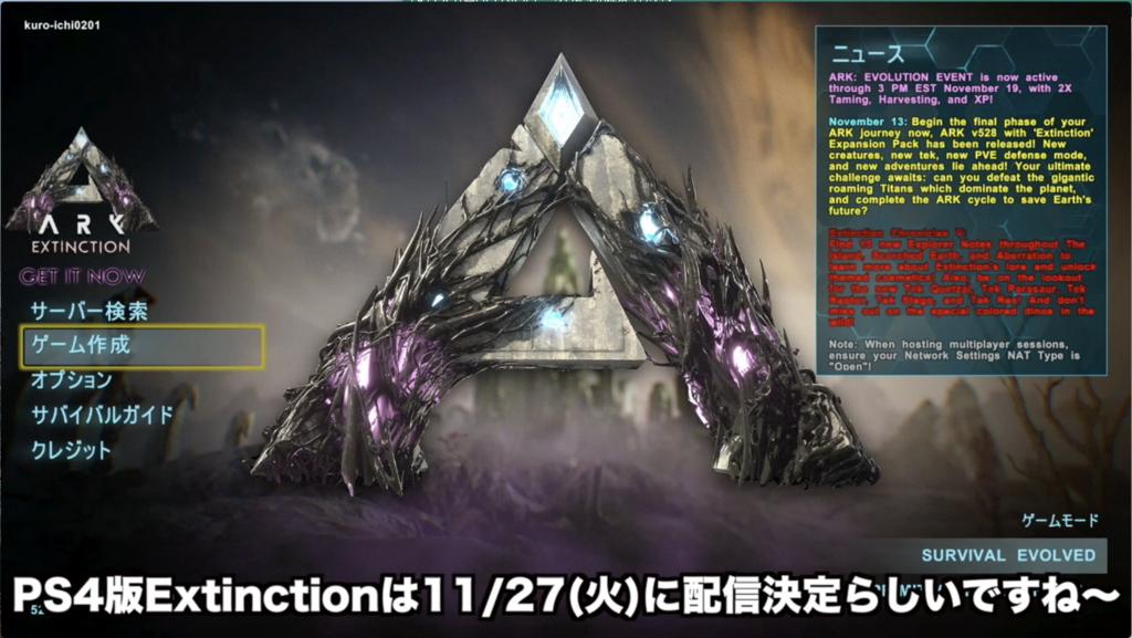 f:id:kuroichi-201:20181122163650p:plain