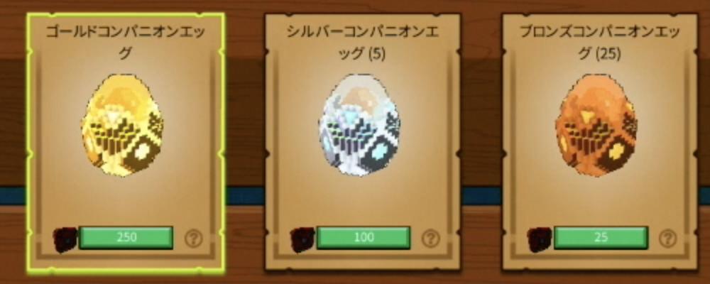 f:id:kuroichi-201:20181128174304p:plain