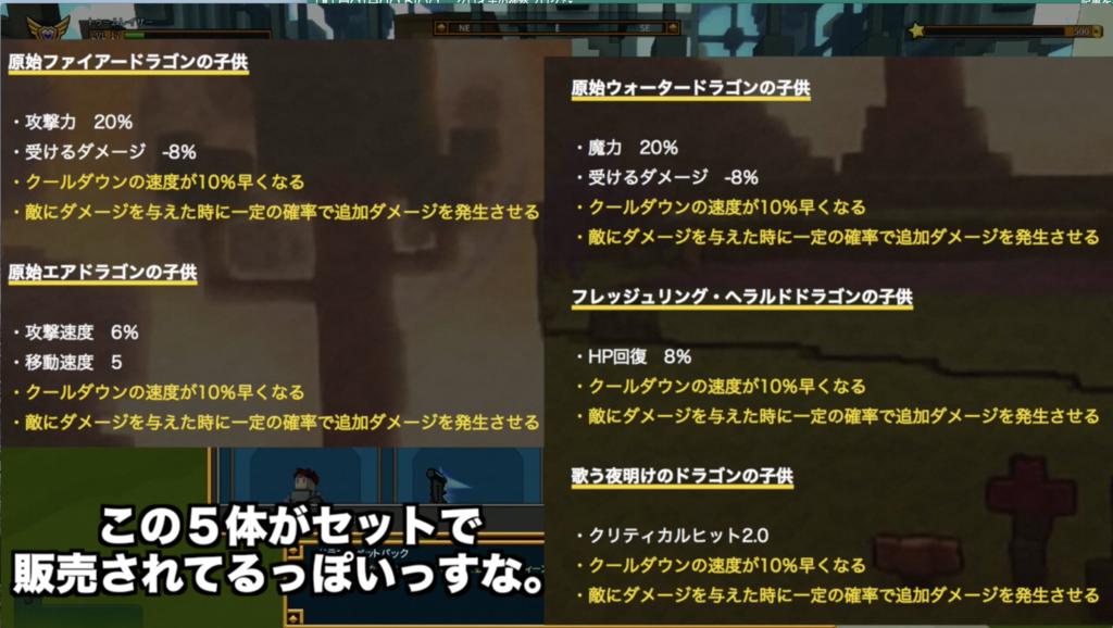 f:id:kuroichi-201:20181128174915p:plain