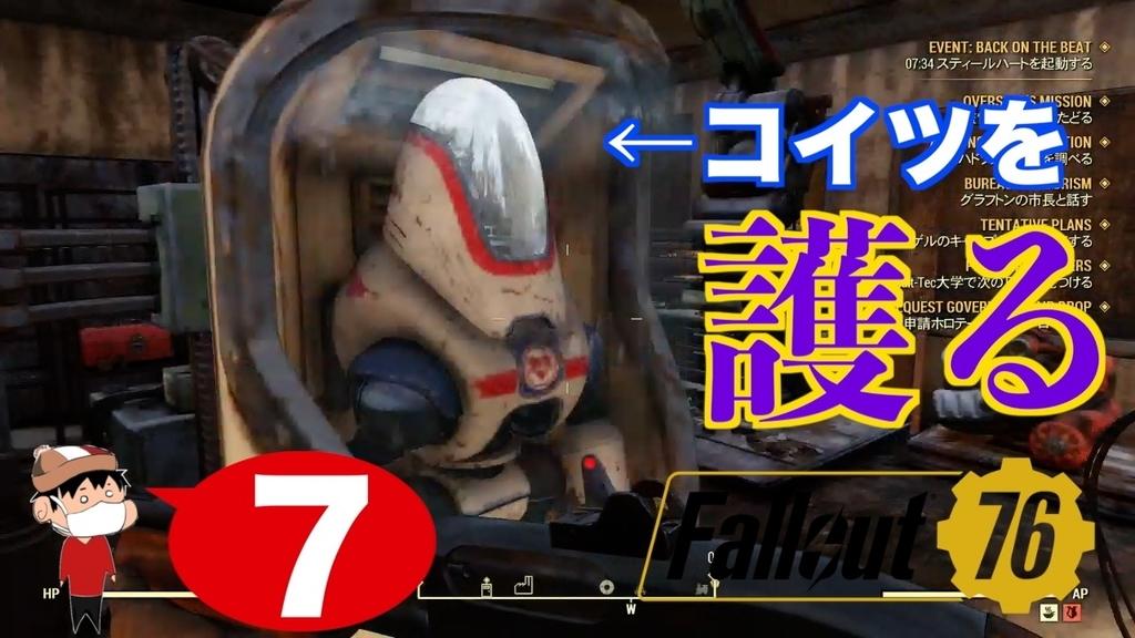 f:id:kuroichi-201:20181201082511j:plain