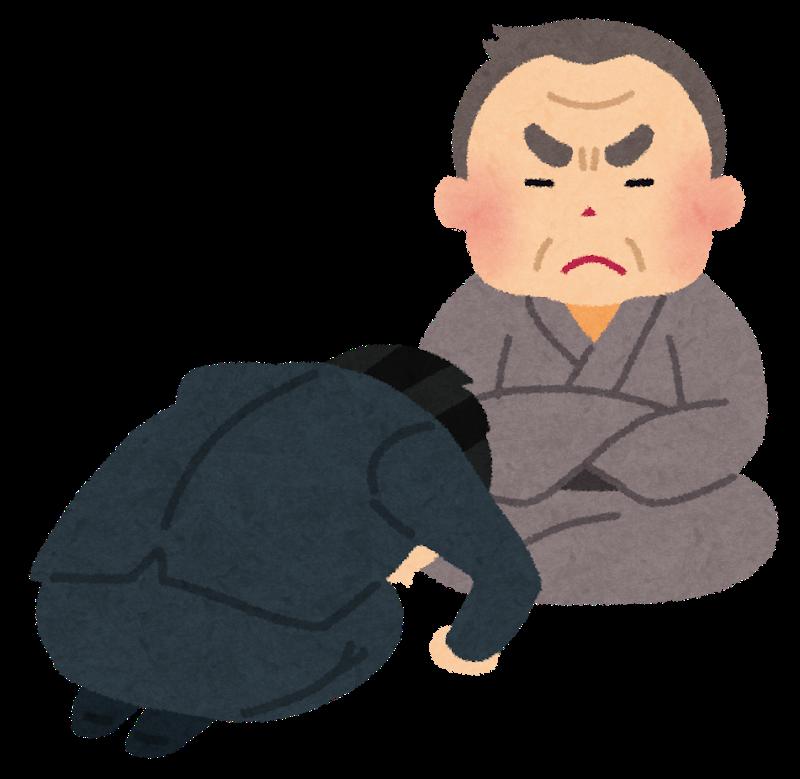 f:id:kuroichi-201:20181205083436p:plain