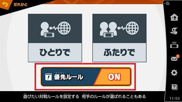 f:id:kuroichi-201:20181208084045j:plain