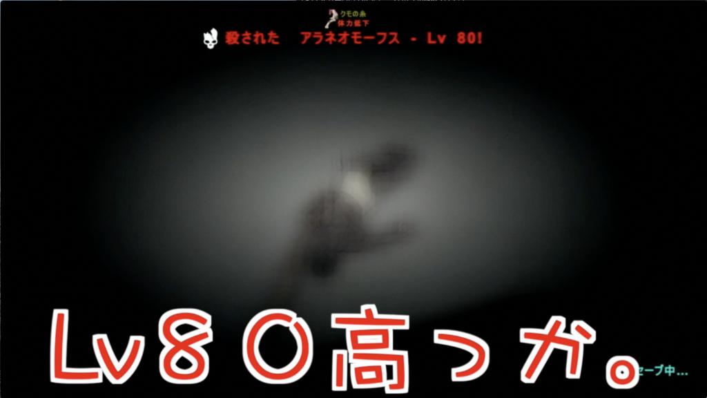 f:id:kuroichi-201:20181214183539p:plain