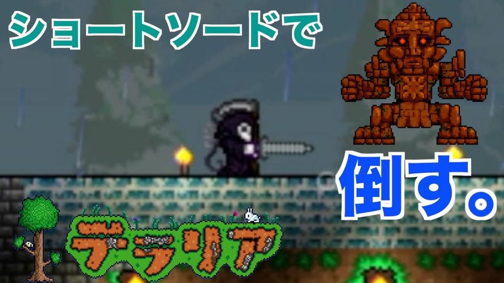 f:id:kuroichi-201:20181219201401j:plain