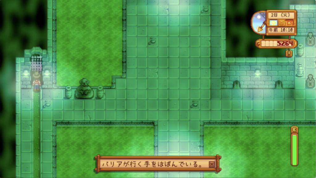 f:id:kuroichi-201:20190118084749p:plain