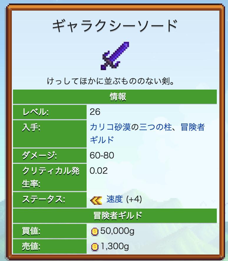 f:id:kuroichi-201:20190118091417p:plain