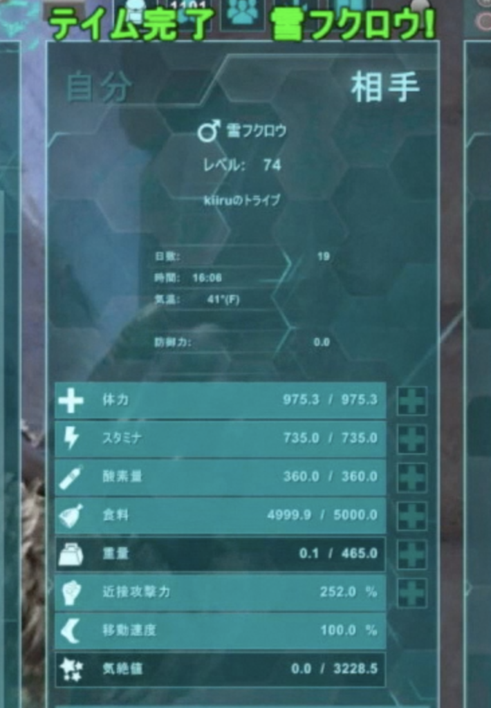 f:id:kuroichi-201:20190123102531p:plain