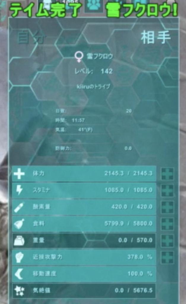 f:id:kuroichi-201:20190123104045p:plain