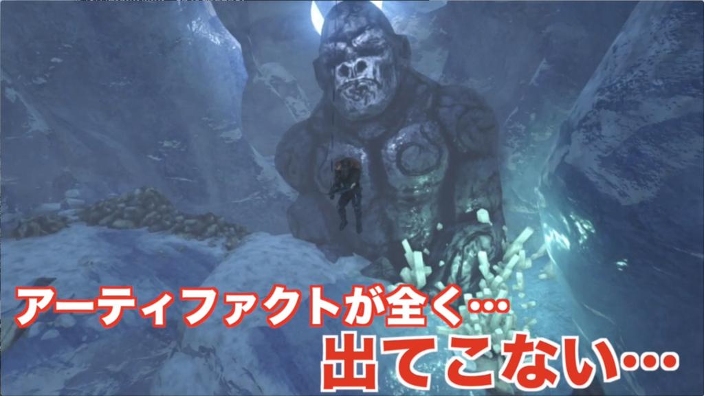 f:id:kuroichi-201:20190129090714p:plain
