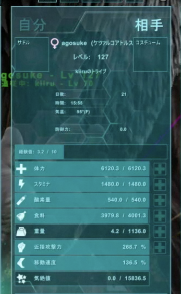 f:id:kuroichi-201:20190202080354p:plain