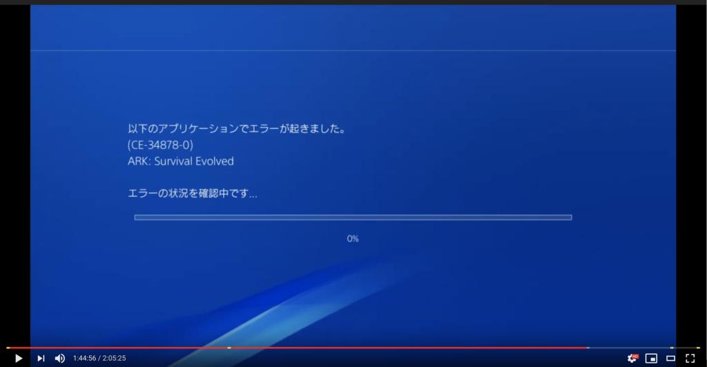 f:id:kuroichi-201:20190212085934p:plain