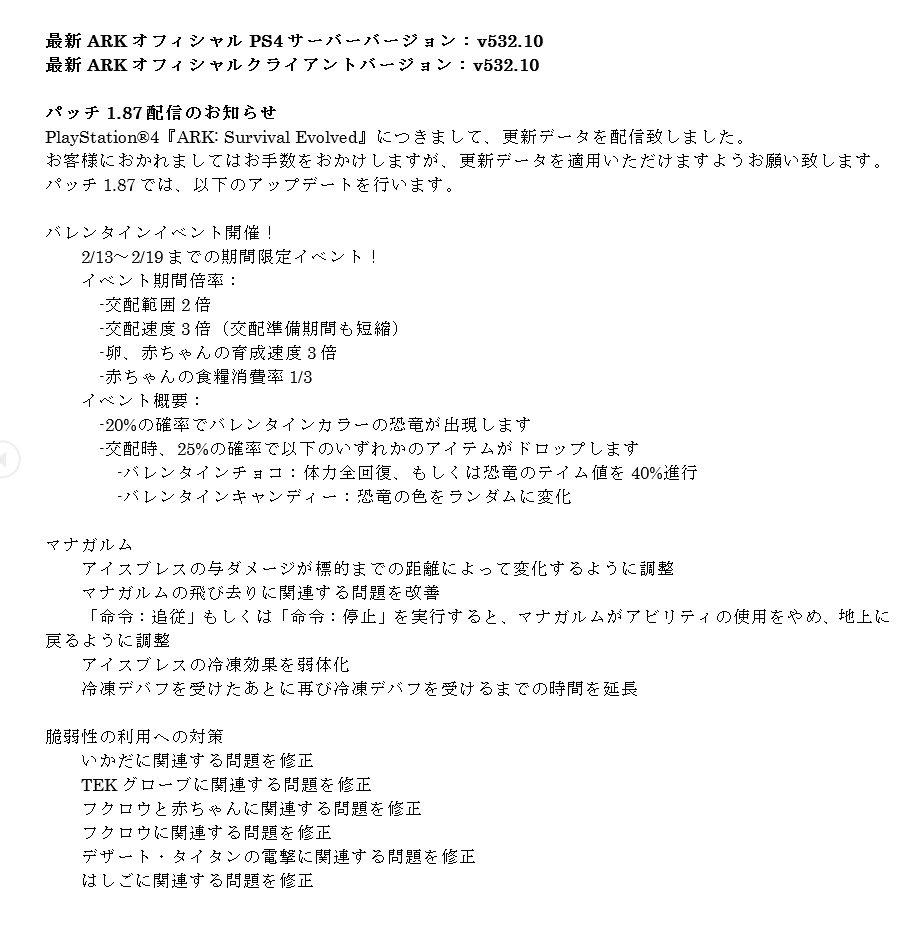 f:id:kuroichi-201:20190216123256j:plain