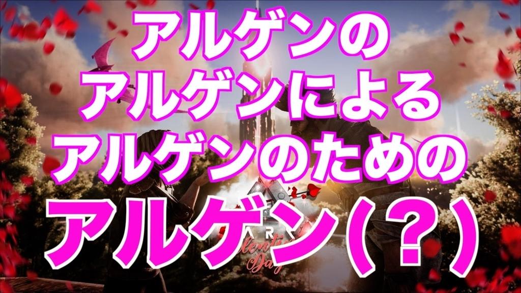 f:id:kuroichi-201:20190217122646j:plain