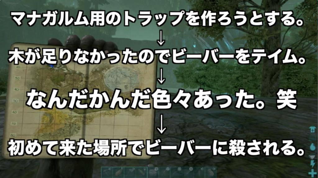 f:id:kuroichi-201:20190227100025p:plain