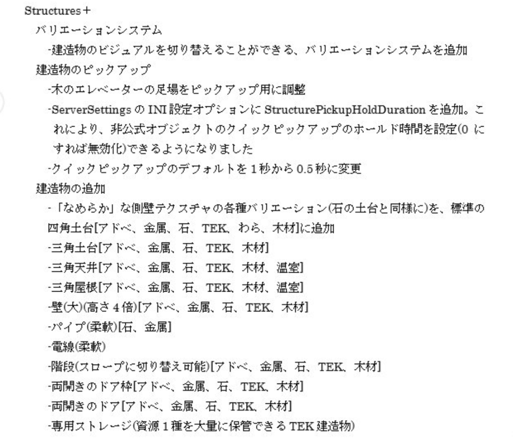 f:id:kuroichi-201:20190310104922p:plain