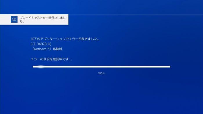 f:id:kuroichi-201:20190315135139j:plain