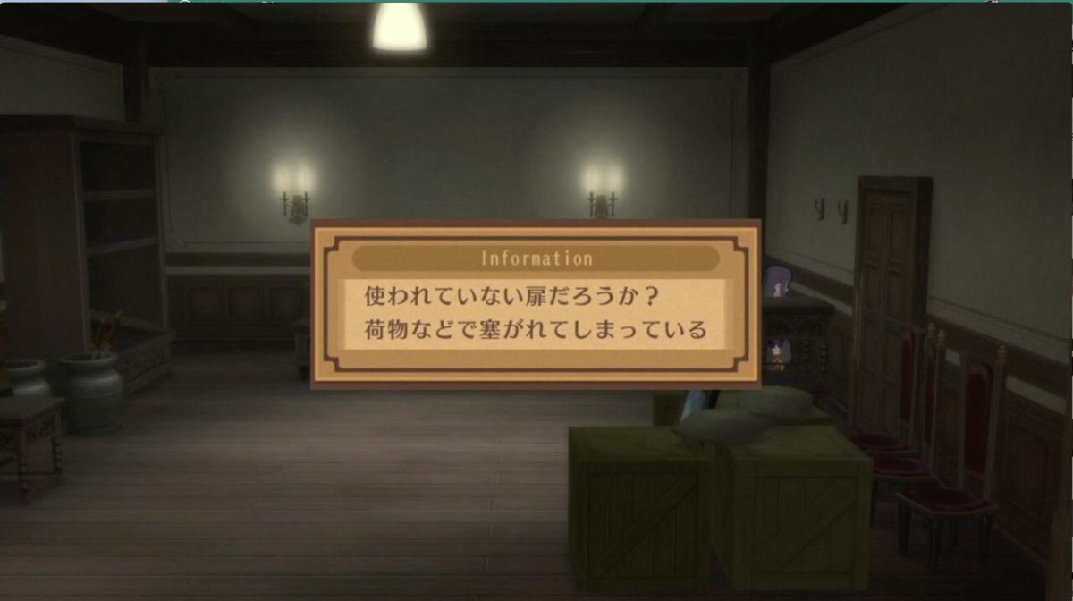 f:id:kuroichi-201:20190316094324p:plain