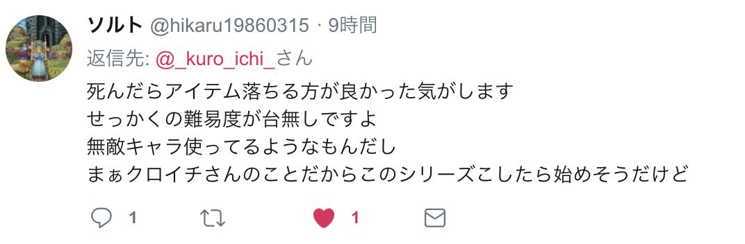 f:id:kuroichi-201:20190402082634p:plain