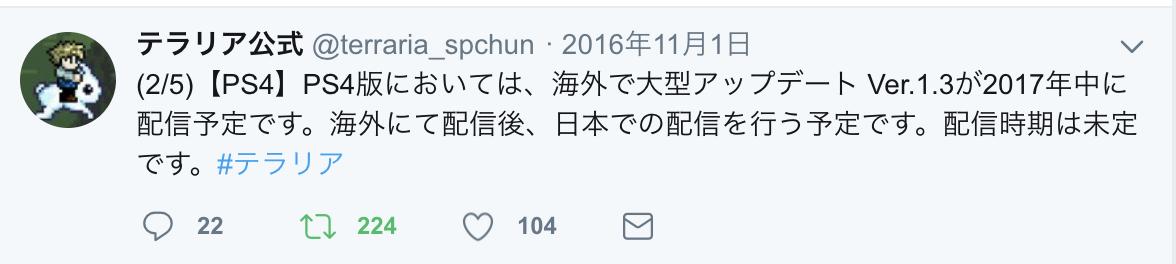 f:id:kuroichi-201:20190402083532p:plain