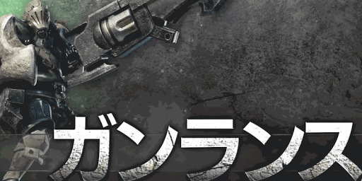 f:id:kuroichi-201:20190413020858p:plain