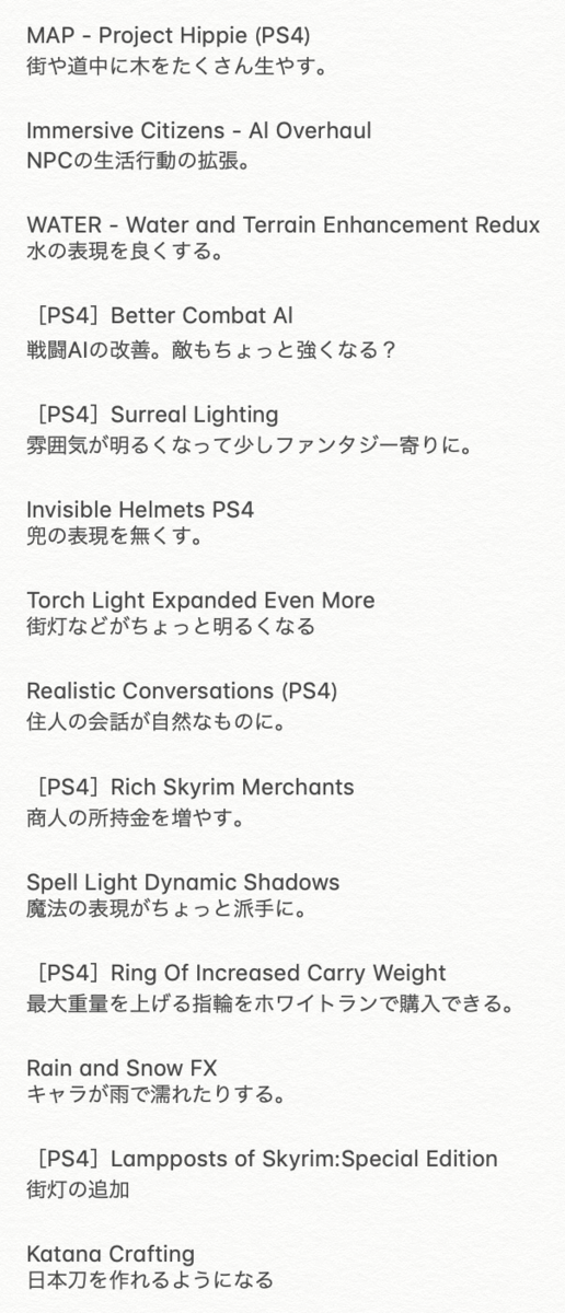 f:id:kuroichi-201:20190509084656p:plain