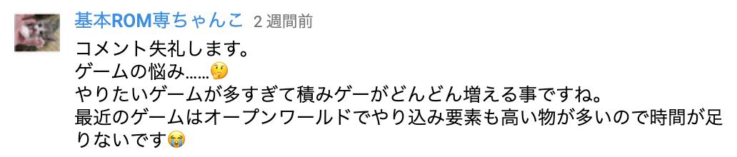 f:id:kuroichi-201:20190512090834p:plain