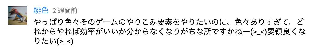 f:id:kuroichi-201:20190512093425p:plain