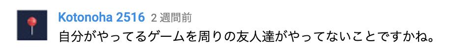 f:id:kuroichi-201:20190512094130p:plain