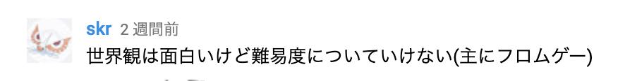 f:id:kuroichi-201:20190512095626p:plain
