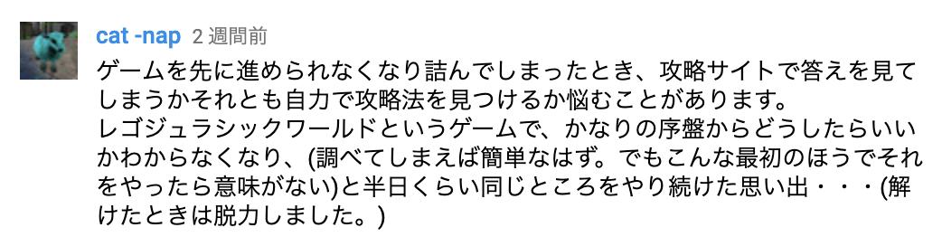 f:id:kuroichi-201:20190513075203p:plain