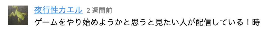 f:id:kuroichi-201:20190513081117p:plain