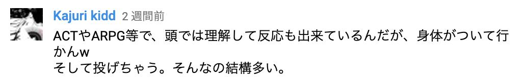 f:id:kuroichi-201:20190513081244p:plain